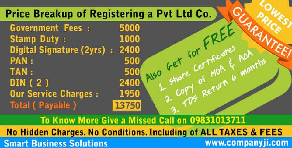 Register Pvt Ltd Company